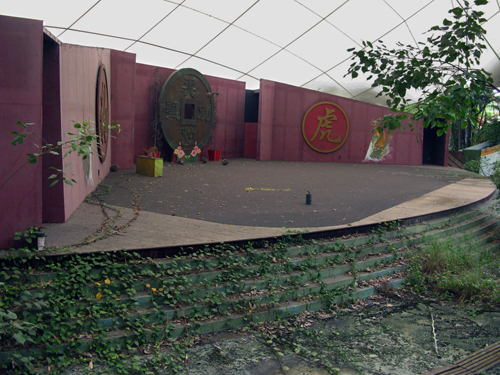Haw Par Villa, Singapore. Empty Stage