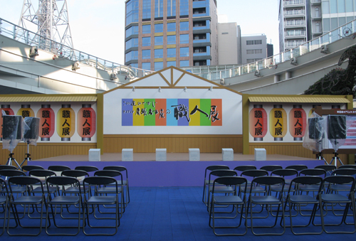 Nagoya Stage