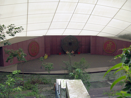 Haw Par Villa, Singapore. Empty Stage.