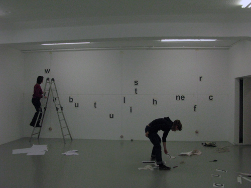 Bremen install